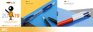 Catalogue de stylo publicitaire personnalisé bic